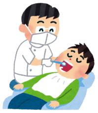 歯医者.png