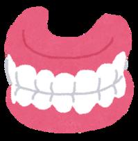 入れ歯.png