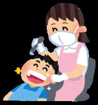 歯科衛生士.png
