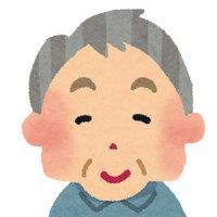笑顔おじいさん.jpg