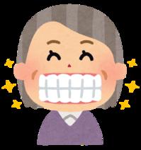ha_kenkou_oldwoman.png